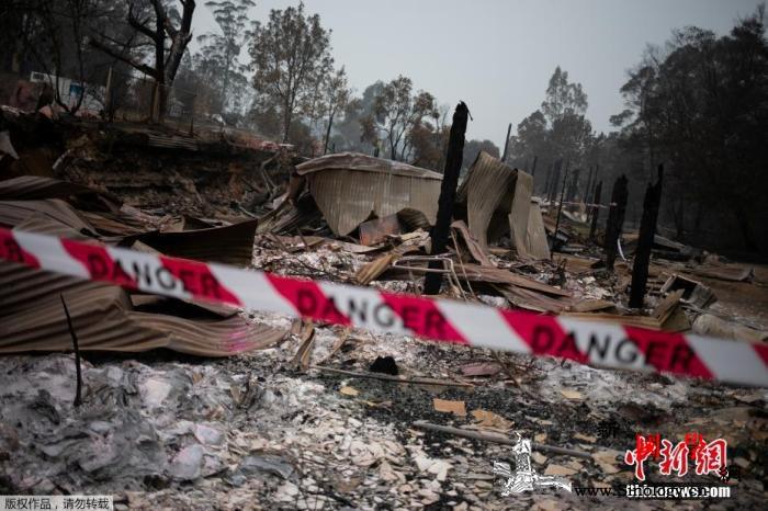 澳大利亚一架救火消防机坠毁3名美国消_山火-罹难-澳大利亚- ()