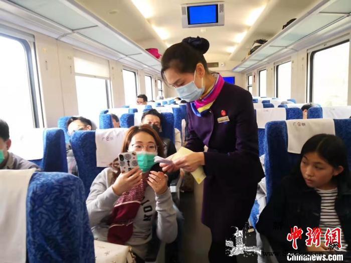 广铁集团加强疫情防控_武汉-疫情-广州-