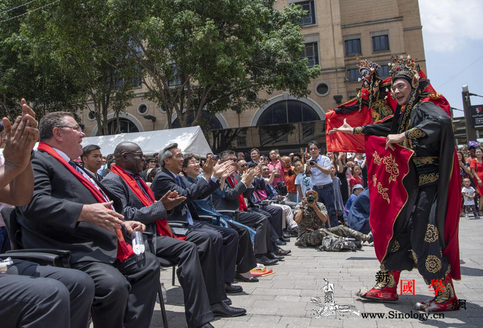 """""""欢乐春节文化庙会""""在南非曼德拉广场_曼德拉-南非-南华-孔子-"""