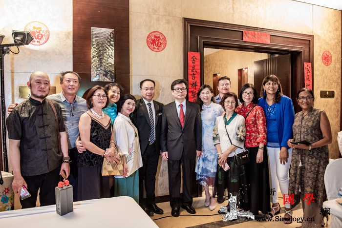 毛里求斯中国文化中心助力使馆春节招待_毛里求斯-招待会-鼠年-剪纸-