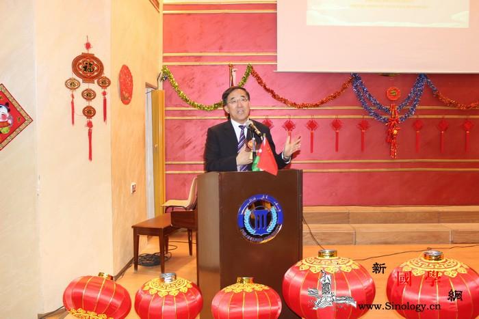 """约旦费城大学孔子学院举办""""丝路连心&_约旦-庆祝会-汉语-扇子舞-"""