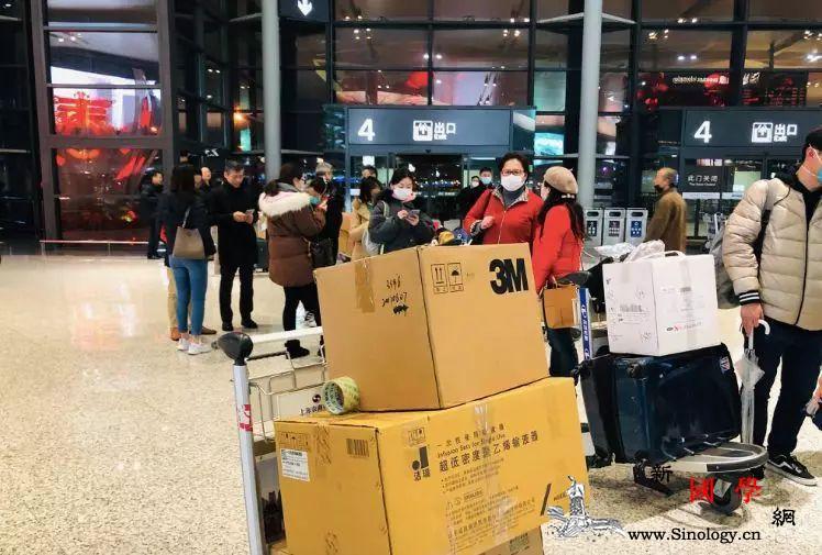 上海首批医疗队出征支援武汉疫情防控_医疗队-武汉-疫情-