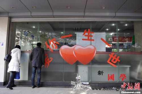 江苏、安徽、上海等多省市取消2月2日_画中画-江苏-结婚登记-