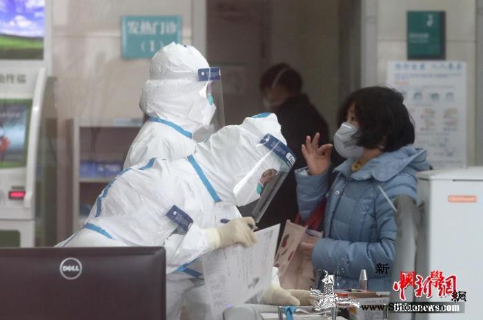 北京累计确诊新型肺炎病例68例最小者_冠状-北京市-肺炎-