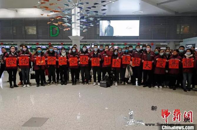 """""""我在武汉学的医我要回去和同学老师_武汉-虹桥机场-上海-"""