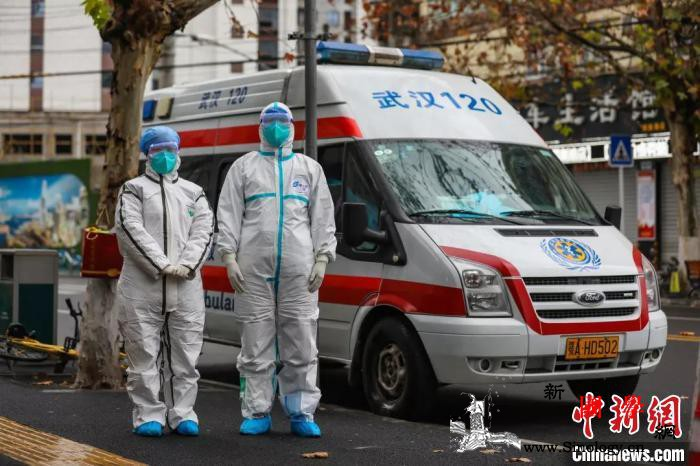 武汉采取措施确保病患早排查早发现早隔_冠状-武汉市-武汉-