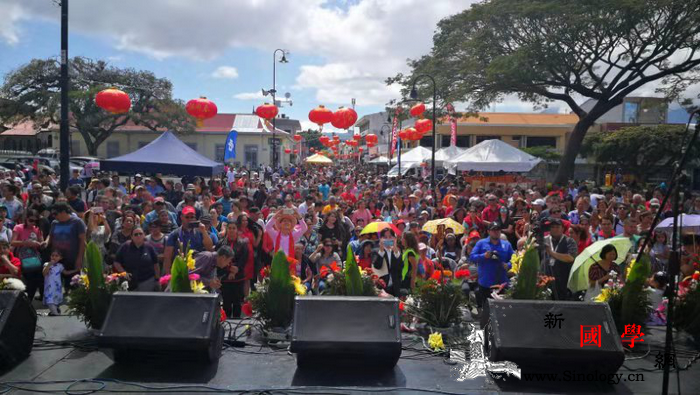 """2020年""""欢乐春节、中国文化日""""庙_翠玉-哥斯达黎加-庙会-阿拉-"""