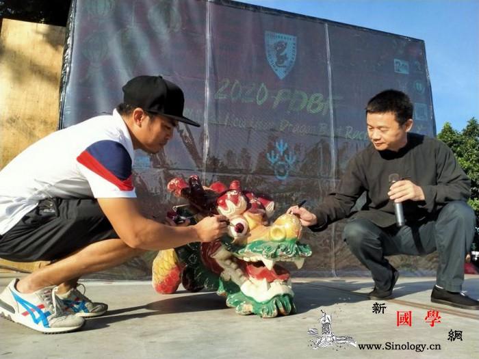 菲律宾举办2020中国春节龙舟赛_马尼拉-龙舟-菲律宾-东盟-