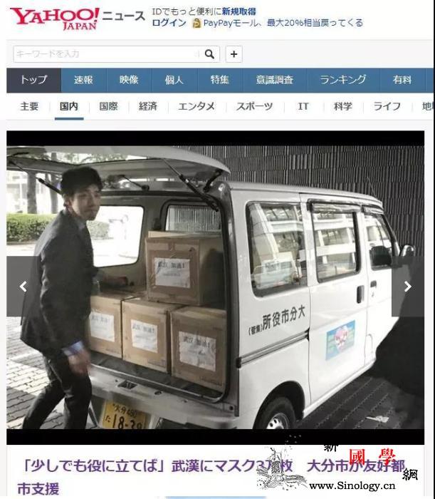 送口罩、培育病dupoison样本…_冠状-罗斯-武汉市-