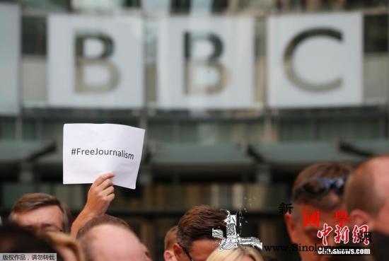 受众需求改变、节约资金BBC将削减4_画中画-削减-受众-