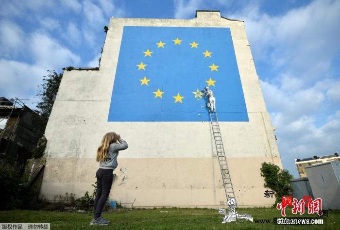 """携手47载英国与欧盟为何走向""""世纪_撒切尔-欧共体-欧洲-"""
