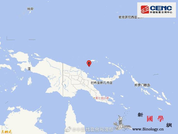 俾斯麦海发生5.6级地震震源深度10_俾斯麦-台网-震源-