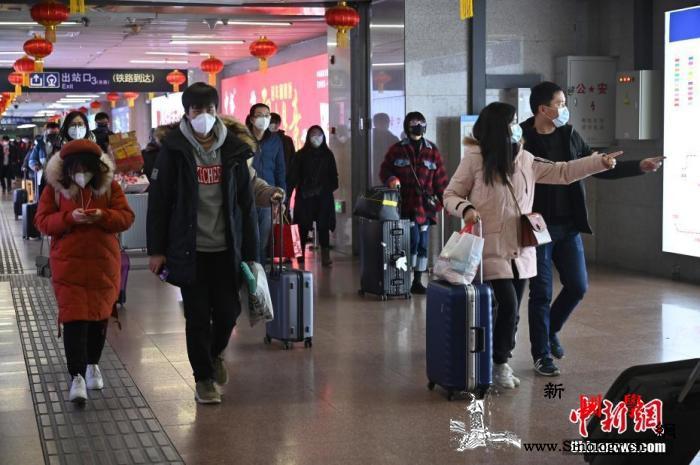 """民政部谈""""劝阻外地人员不要返程"""":不_北京西站-出站-返程-"""
