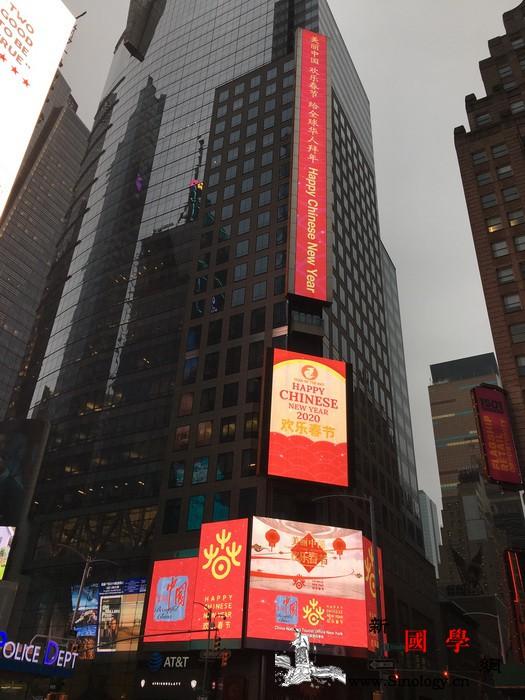 """""""美丽中国-;欢乐春节""""登陆纽约时代_纽约-欢乐-游客-春节-"""