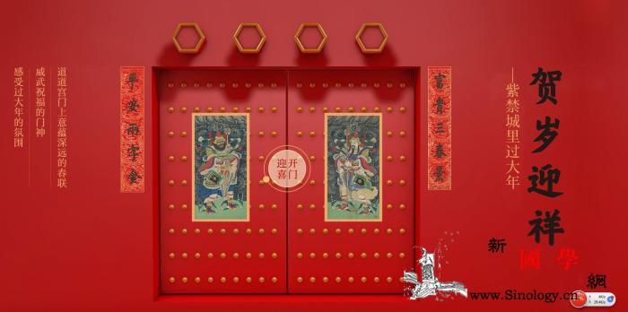 国家文物局推送首批全国博物馆网上展览_国家文物局-历史博物馆-故宫-