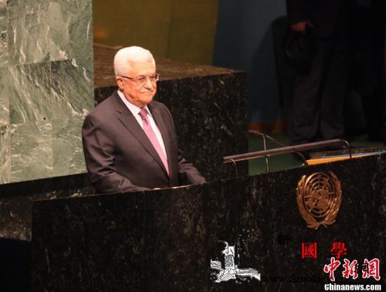 """巴断绝与美以关系特朗普""""世纪协议""""难_巴勒斯坦-美国-和平-"""