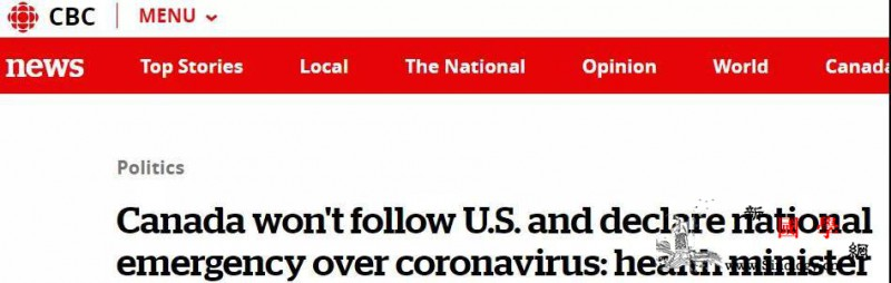 加拿大宣布:不会跟随美澳限制中国人入_加拿大-疫情-冠状-