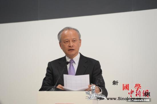 中国驻外使领馆积极发声:中国有信心、_冠状-疫情-旧金山-