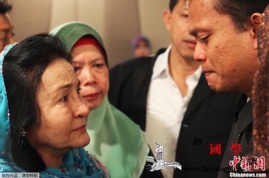 马来西亚前总理妻子收贿案3日开审罗斯_罗斯-马来西亚-画中画-