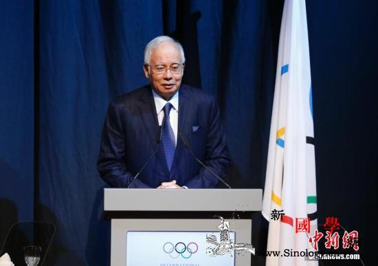 大马前总理纳吉布夫人受贿案开审被指收_吉隆坡-罗斯-马来西亚-