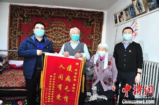 据不完全统计疫情期间中国慈善捐赠逾1_哈萨克族-亿元-疫情-