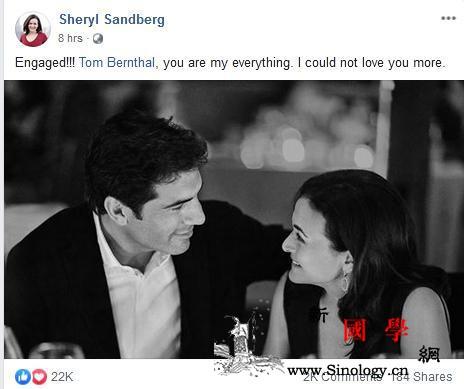 """前夫离世5年后""""脸书""""高管桑德伯格_伯恩-订婚-社交-"""
