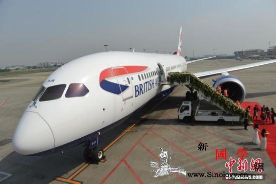英国航空业誓言到2050年实现二氧化_波音-英国-航空公司-