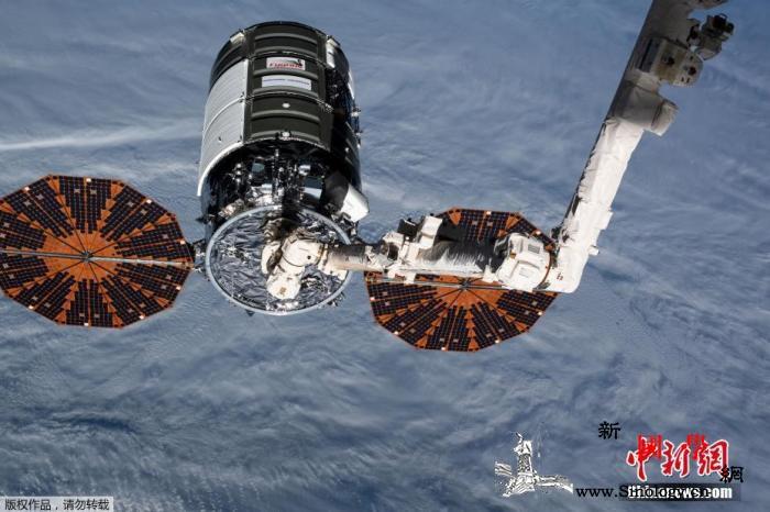 俄准备向国际空间站发送3D打印机未来_俄罗斯-空间站-月球-