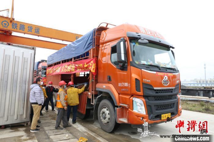 工信部:发往武汉的医用物资全程可控可_画中画-搬运-果蔬-