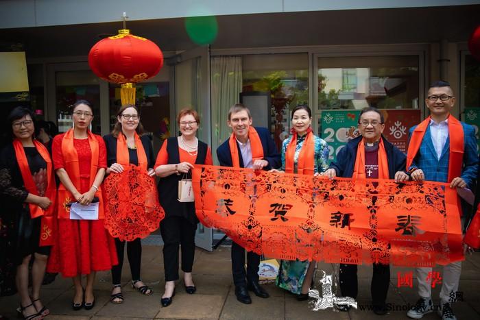 """新西兰民众在""""欢乐春节""""联欢会为中国_惠灵顿-福斯特-公房-图为-"""