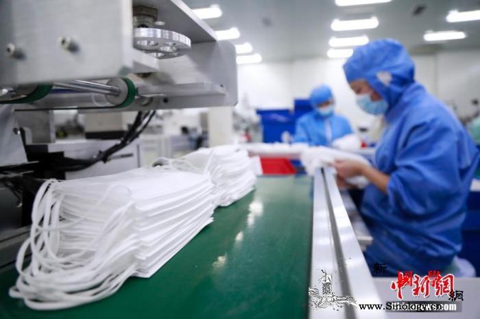 国家发改委:口罩产量持续上升富余产量_富余-口罩-疫情-