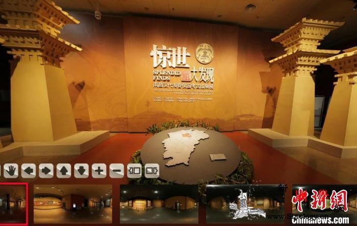 江西各地博物馆、纪念馆闭馆民众可足不_江西省-江西-线上-