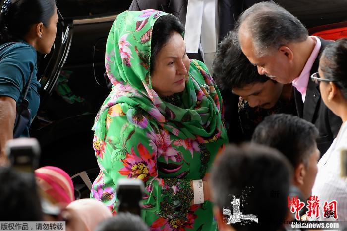 大马前总理妻子涉受贿案遭控告病假结束_罗斯-吉隆坡-前总理-