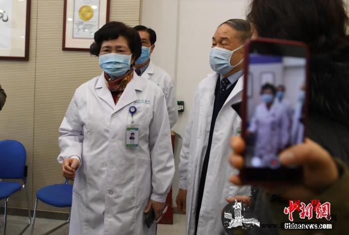 中国有多少顶级医学专家在武汉?_火神-医疗队-武汉-
