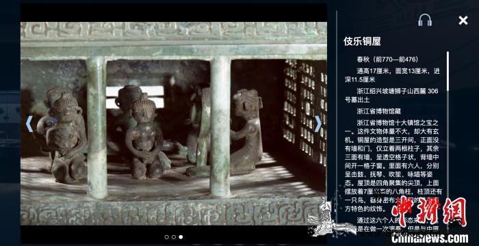 """闭门不""""谢客""""浙江文化大餐""""掌上见""""_昆剧-浙江省-线上-"""
