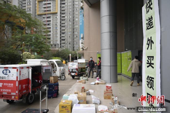 """中国邮政局呼吁为""""快递小哥""""打开方便_快件-投递-冠状-"""