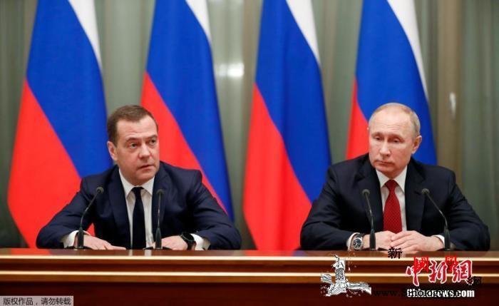 俄联邦安全会议增设副主席法案生效梅德_杜马-咨文-俄罗斯-