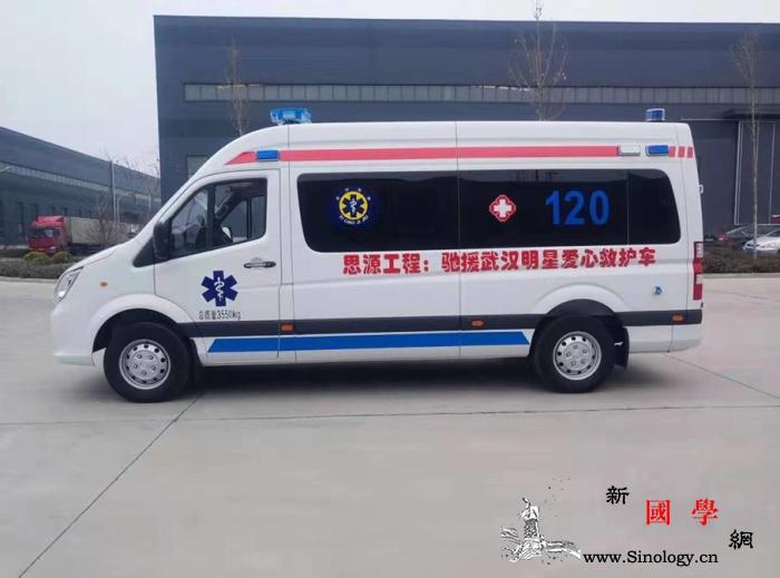 """驰援武汉!""""思源工程""""6辆负压救护车_思源-疫情-救护车-"""