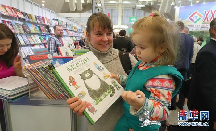 第27届明斯克国际书展开幕_明斯克-白俄罗斯-书展-参观者-