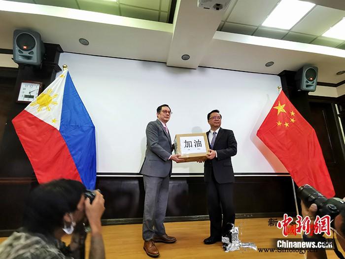 菲律宾政府向中国捐赠抗疫物资_克拉克-菲律宾-阻击战-
