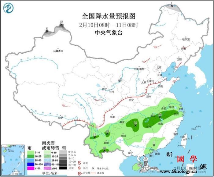 南方地区将迎来新一轮降雨华北黄淮大气_华北-等地-降雨-