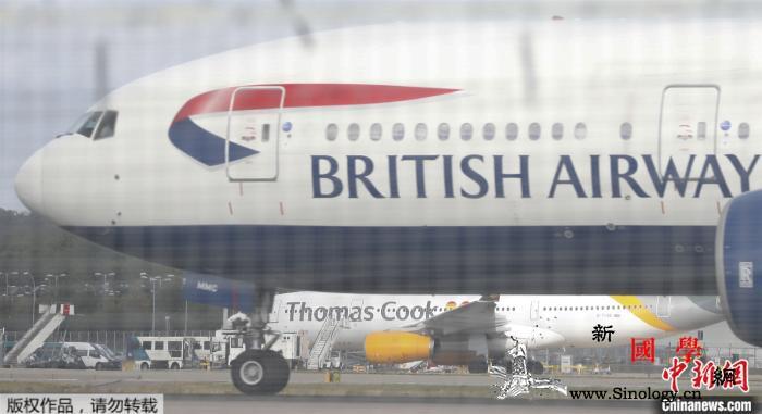 不到5小时!英航创跨大西洋亚音速飞行_英国-亚音速-纪录-