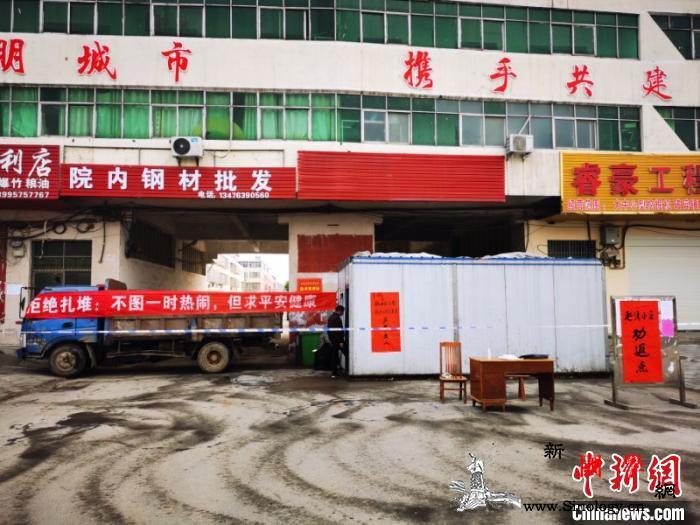 湖北襄阳累计确诊病例已突破千人强化农_襄阳-联防-病例-