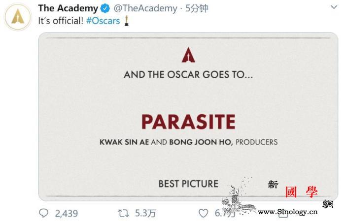 韩国电影《寄生虫》获最佳影片奖创造奥_奥斯卡金像奖-洛杉矶-奥斯卡-