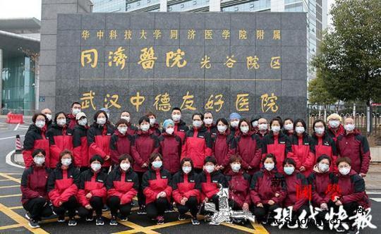 武汉1499名重型患者全入院!同济紧_同济-医疗队-床位-