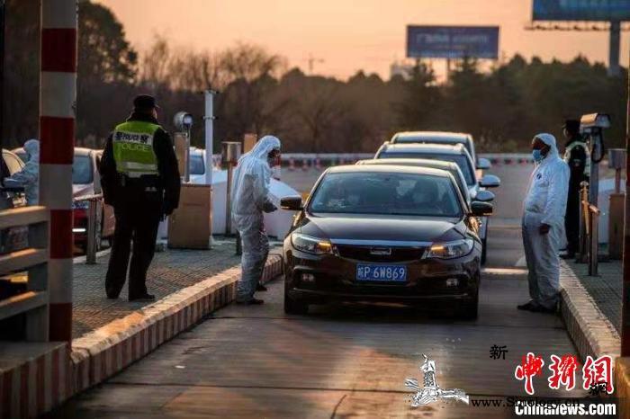 """上海警方:""""铜墙铁壁""""控疫情想方设法_省界-检查站-铜墙铁壁-"""