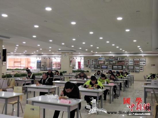 北京市城管局:单位食堂要安排错时就餐_东航-进餐-江苏-