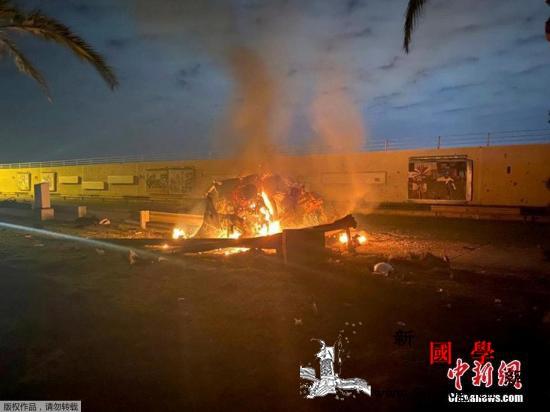美军空袭苏莱曼尼致一伊拉克军官身亡伊_巴格达-伊拉克-伊朗-