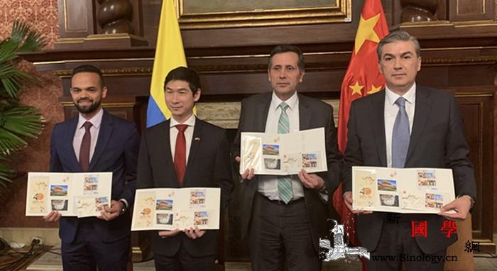 哥伦比亚举行中哥建交40周年纪念封和_路易斯-哥伦比亚-纪念封-纪念邮票-