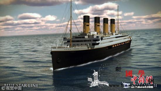 """约吗?泰坦尼克号""""最贵""""沉船遗物小提_邮轮-哈特-救世军-"""